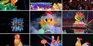 2017全台元宵燈會懶人包(含交通、展期)
