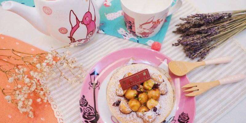 起士公爵 金馬獎連續兩年指定品牌~母親節限定~太妃糖法式豆塔乳酪蛋糕/不添加澱粉、水、奶油、防腐劑/母親節蛋糕推薦/宅配團購甜點、彌月蛋糕、生巧克力、天然花果醬
