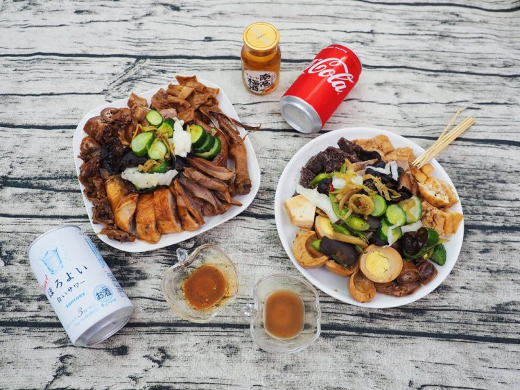 新北新莊滷味.廣福味|祖傳秘製的美味小吃/獨特豬皮去角質/無防腐劑宅配美食(菜單)