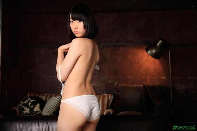 【ヌード画像】碧木凛のロリ系美少女ヌード画像(32枚) 05