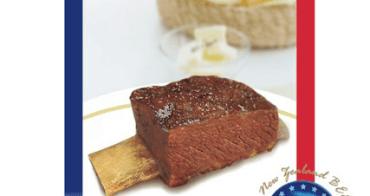 【試吃】饕客首選,極致美饌-台塑御典牛排