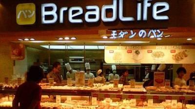 Breadlife Penuhi Selera Masyarakat Indonesia : Okezone ...