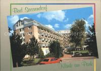 Bad Sassendorf Klinik Lindenplatz Kat. Bad Sassendorf Nr ...