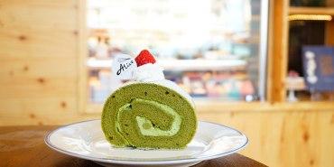 """【高雄鼓山美食】Alive Dessert活著手作甜食  *♥高雄巨蛋下午茶""""靜岡抹茶X北海道乳酪蛋糕捲"""