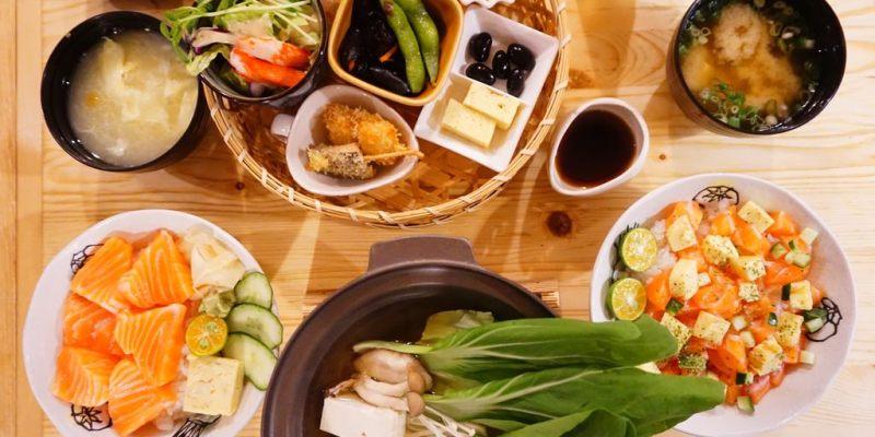 """【新北永和美食】日初食事    捷運頂溪站平價日式料理""""精緻定食&自助吧"""