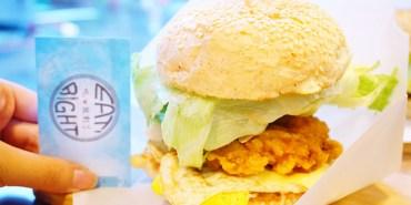 """【台北中山美食】吃就對了  *♥行天宮早午餐""""台農鮮奶""""吃得健康吃得不一樣"""