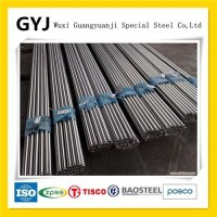 Stainless Steel Pipes(25) 304 stainless steel bar price ...