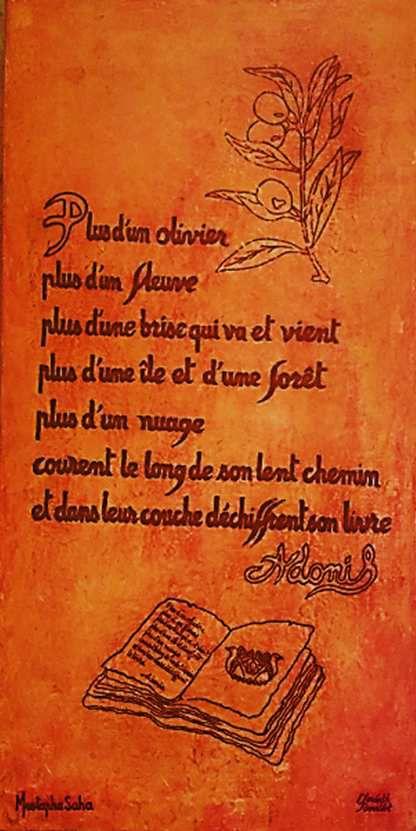 Magnifique vernissage parisien, en présence d'Adonis, de l'exposition «Peinture-poésie» de Haider et Mustapha Saha