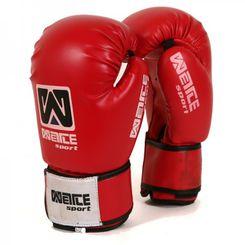 gants-de-boxe-enfant---rouge---nouveaute.jpg
