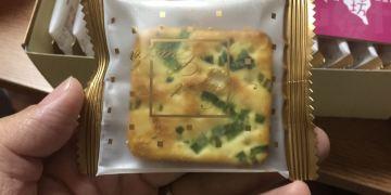 【愛團購】上班族小資女的團購夯貨~「喜之坊牛軋糖」