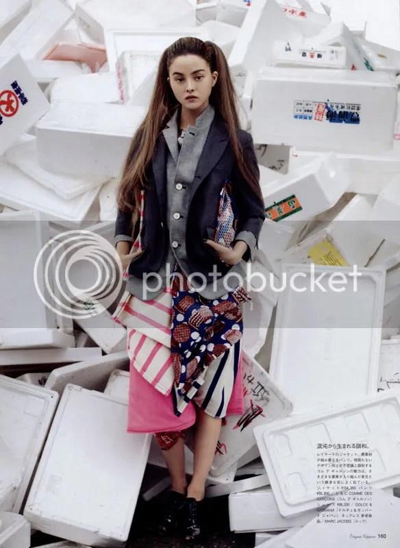 Vogue Nippon - One day in Tokyo - Devon Aoki