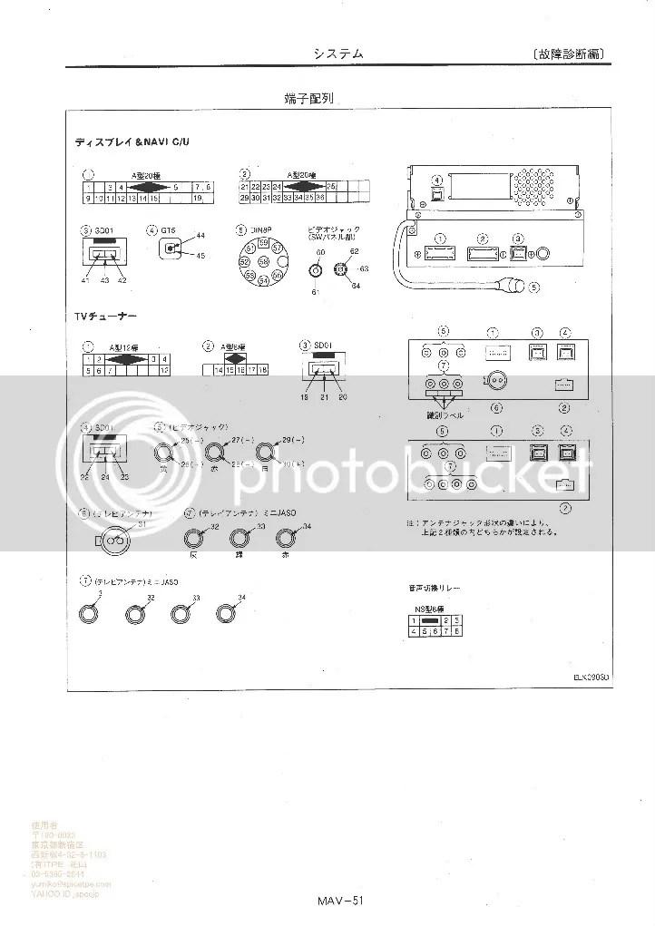 Bohn Freezer Wiring Diagrams - 12tramitesyconsultas \u2022