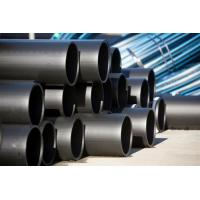 HDPE pipe for water supply and dredging for sale of ec91122849