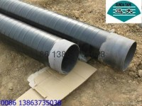 Anticorrosive tape wrap underground pipe insulation for