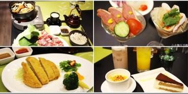 員林。美食|【丹宿 日式食堂】員林日式套餐美食新主張(已歇業)