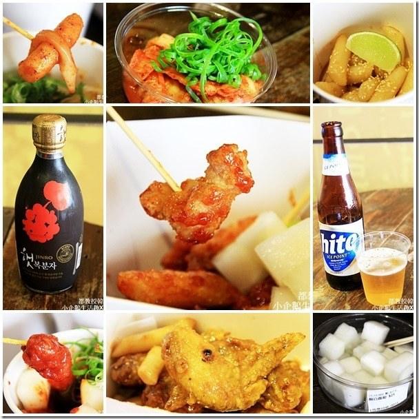 台北。美食 【都教授韓國炸雞】捷運中山站來自星星的炸雞保證吃了會無法忘懷
