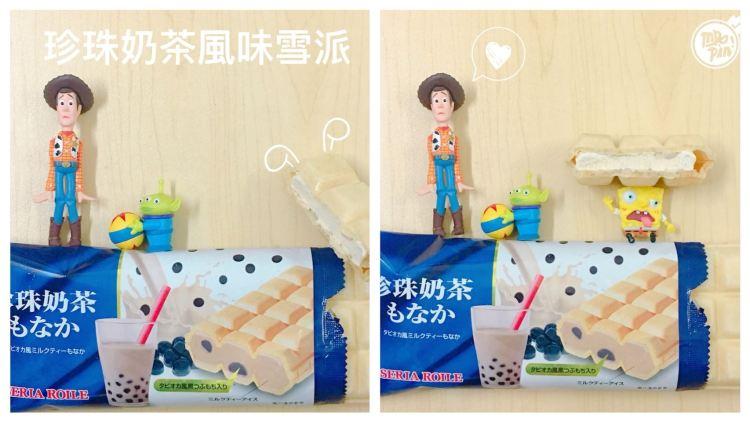 珍奶控注意不只用喝的7-11珍珠奶茶風味雪派讓你像在吃冰淇淋鬆餅般的新奇口感