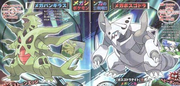The Black Pearl Wallpaper Mega Tyranitar And Mega Aggron Revealed By Corocoro