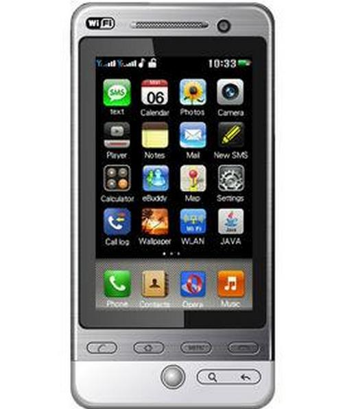 Fujezone True Touch Mobile Phone Price in India  Specifications - tuch mobil