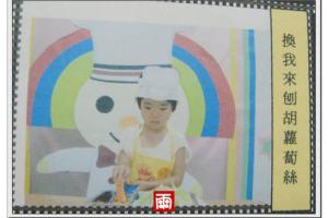 【開朗小雨上學記】聊小雨上幼兒園的第一個月