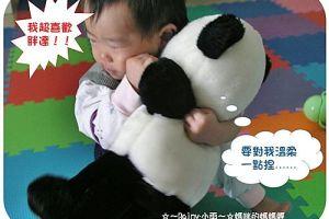 ⊕1y~1y1m⊕愛抱熊貓&第五顆牙發芽了