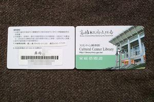 第一張借書證!閱讀起步走,福袋帶著走⊕1y7m