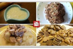 【菜單四合一】薏仁糙米粥、香草洋蔥雞丁、核桃蘋果糙米餅、糙米燕麥餅乾四色拼盤