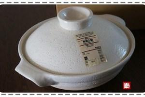 《我的新鍋子》MUJI伊賀燒輕量土鍋~和火鍋絕配!