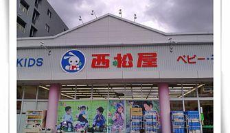 不買不可!西松屋採買記。史上最便宜日本製和服in西松屋