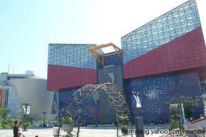 遊大阪海遊館這一天