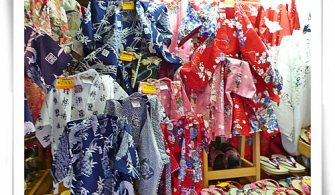 上乘的日本製寶寶和服in京扇子。京都清水寺附近