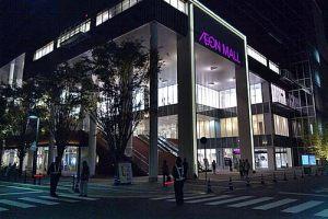 來到京都,Mall也要逛逛之AEON MALL KYOTO