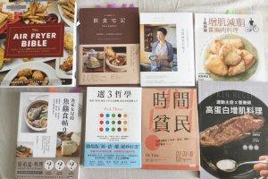 最近在看的中文紙本書My Recent Reading
