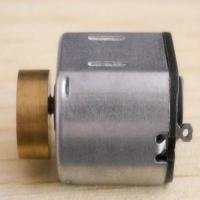 brushed printed circuit geared dc servo motor