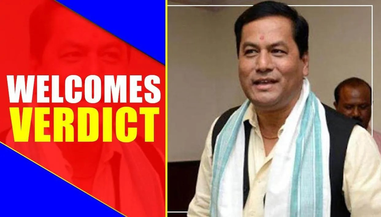 Ayodhya Verdict Assam Cm Sarbananda Sonowal Welcomes The Verdict Republic World