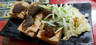 「食」台中美食_北屯區 崧星臭豆腐、天然植物配方、多種口味吃法 讓您回味無窮