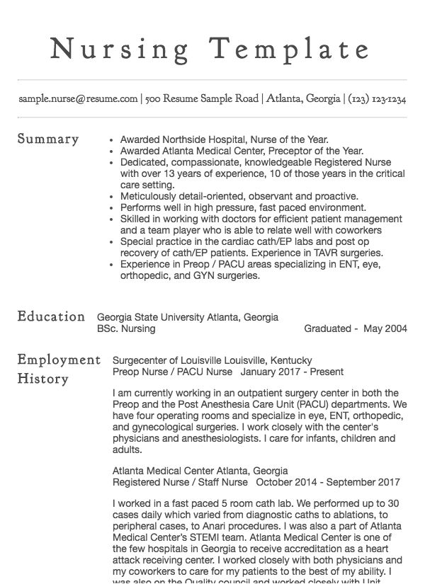samples of beginners resume