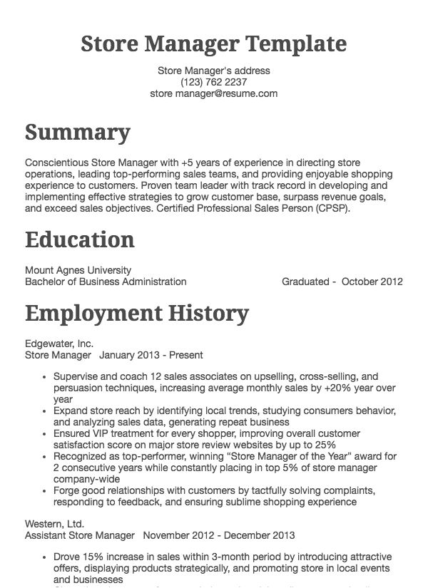 Cashier Resume Sample - Professional Examples Resume