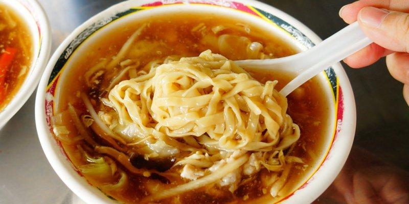 【食記*台南】 後壁 食尚玩家 陳家香菇肉羹 鄉野小路裡的美食