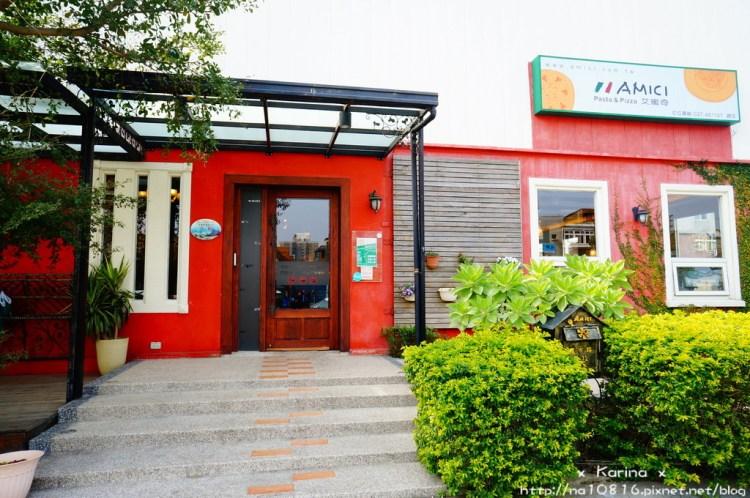 【食記*苗栗】 艾蜜奇義大利坊-竹南店  鄉村風平價簡餐廳