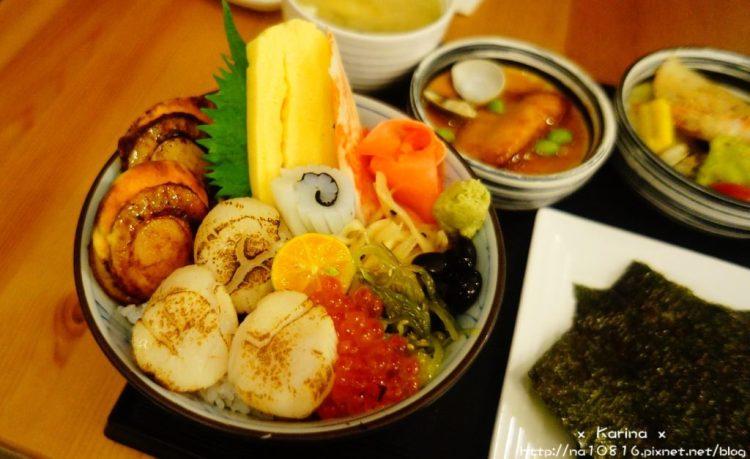 【高雄*食記】騰戶丼飯專賣。彭湃山海景一次滿足 ♥