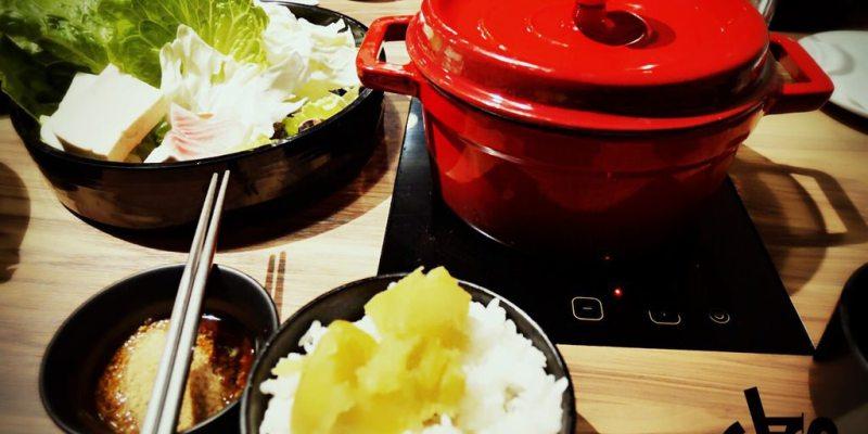 【食記*台中】沙鹿 ❣ 宇良食健康鍋物  超美鑄鐵鍋 x 質感工業風