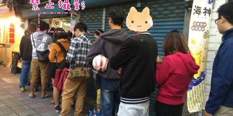 【食記*台北】 公館 揭密不准拍照的爺爺車輪餅 (紅豆餅/奶油餅) $10/顆
