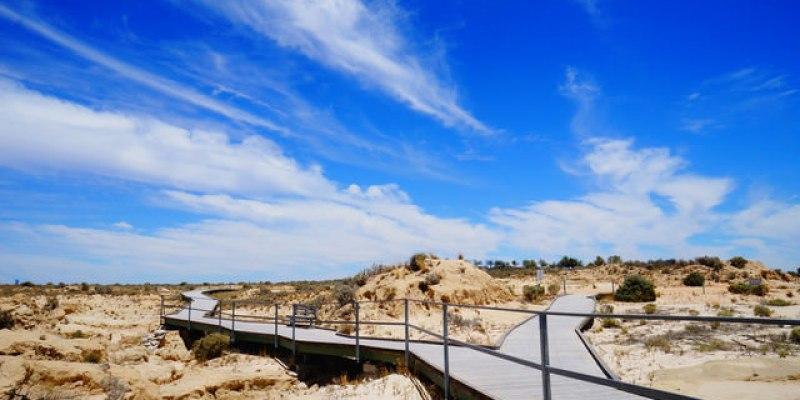 【01/02-04/13】那些農場的黑工頭-Mildura *Red Cliffs