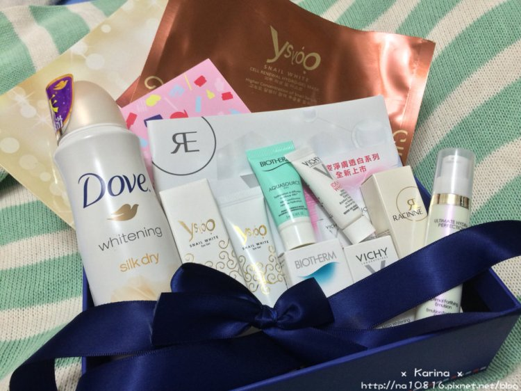【試用*保養】4月份 BUTYBOX 美妝體驗盒 驚喜開箱~