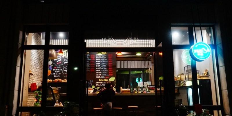 【食記*高雄】搖滾一整天 耶濃 不濾渣的健康豆漿來高雄啦!!