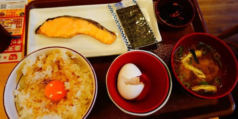 【2016東京自由行】 淺草 すき家  朝食推薦 ✌ 日本平價連鎖牛丼專賣店
