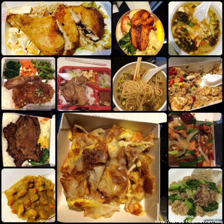 【食記*高雄】 今天晚餐吃什麼~~? 前鎮、苓雅周邊小心得