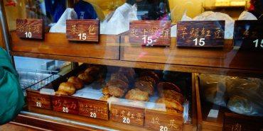 【食記*高雄】旗山老街必吃美食!!多口味包子鋪➸現炸超酥脆甜甜圈~