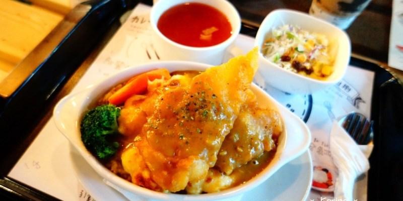 【高雄*食記】咖哩捌捌 平價咖哩、焗烤、燉飯。無限續飯、醬汁、湯、沙拉